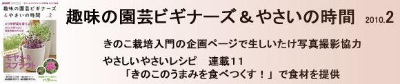 メディア紹介NHK.jpg
